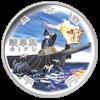 岐阜県の記念硬貨