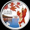 広島県の記念硬貨