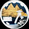 石川県の記念硬貨