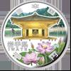 岩手県の記念硬貨