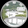 香川県の記念硬貨