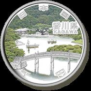 香川県記念硬貨