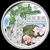 鹿児島県の記念硬貨