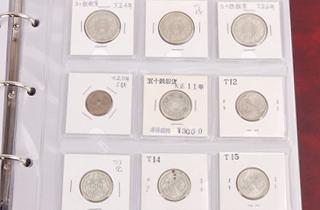 一圓銀貨や50銭銀貨など