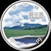 熊本県の記念硬貨