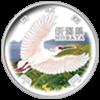 新潟県の記念硬貨