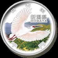 新潟県記念硬貨