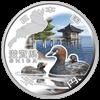 滋賀県の記念硬貨
