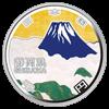 静岡県の記念硬貨