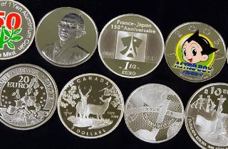 プルーフ貨幣