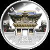 栃木県の記念硬貨