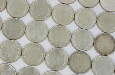 東京オリンピック千円銀貨幣