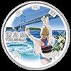 徳島県の記念硬貨