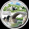 山口県の記念硬貨