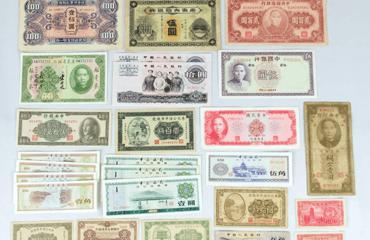 中国紙幣をまとめて