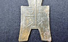 布銭(布幣)