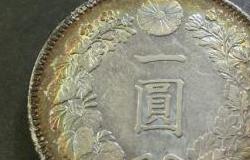 状態不良の古銭