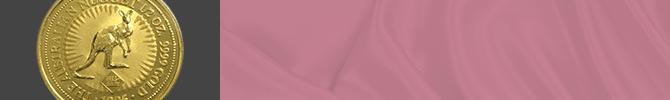 カンガルー金貨(オーストラリア)