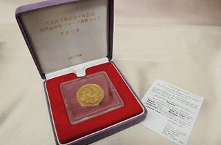 天皇陛下御在位十年記念1万円金貨幣