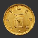 旧一圓金貨