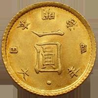 旧1圓金貨
