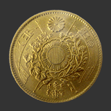 旧二圓金貨
