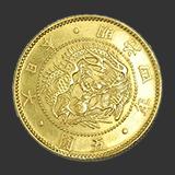 旧五圓金貨