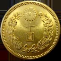 新10円金貨