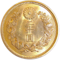 新20円金貨