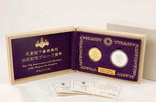 天皇陛下喜寿奉祝100ドル金貨5ドル銀貨公式記念プルーフ貨幣