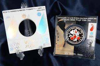 第5回アジア冬季競技大会千円銀貨幣プルーフ貨幣セット