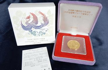 天皇陛下御在位10年記念1万円金貨幣プルーフ貨幣