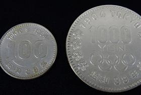 記念硬貨の「価値」とは?