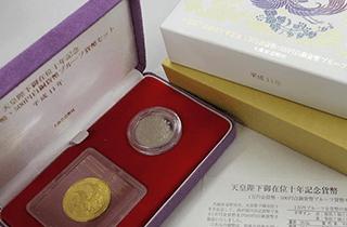 地方自治60周年記念硬貨