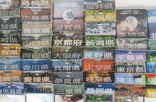 東京五輪記念硬貨