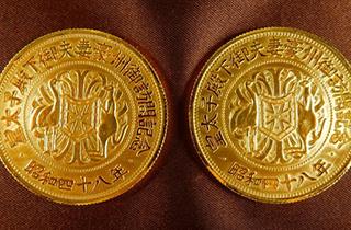 ロンドン五輪記念金貨