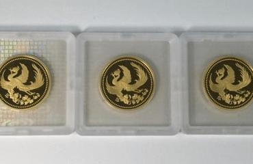 天皇陛下御在位10年記念硬貨