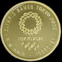 東京オリンピック・パラリンピック競技大会記念硬貨