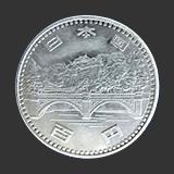 天皇陛下御在位50年記念硬貨
