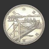 瀬戸大橋開通記念硬貨