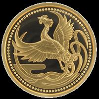 令和元年天皇陛下御即位記念硬貨