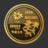 長野五輪記念硬貨