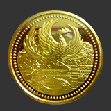 天皇陛下御在位20年記念硬貨