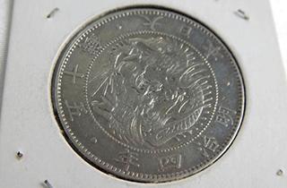 旭竜小型50銭銀貨