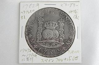 メキシコ銀貨