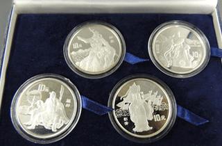 三国志記念コインセット銀貨4枚