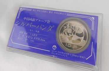 中国純銀プルーフ貨幣シルバーパンダ銀貨