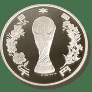 2002年FIFAワールドカップ
