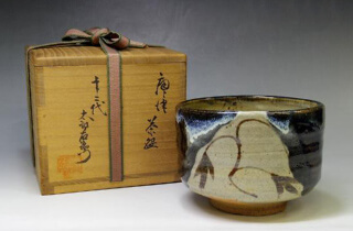 人間国宝 十二代 中里太郎右衛門唐津茶碗