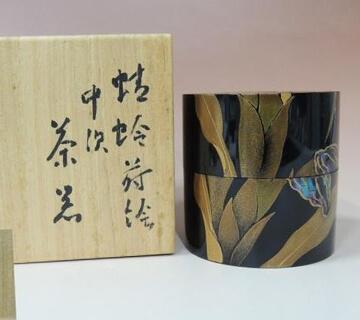 茶入(棗)
